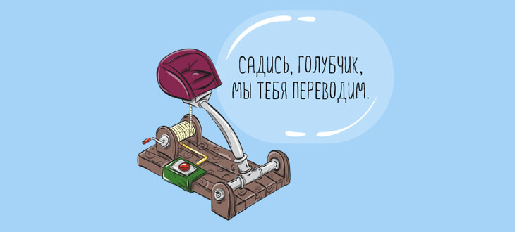 Изображение - Как сделать запись в трудовой книжке о переводе zapis-v-trudovoj-knizhke-o-perevode