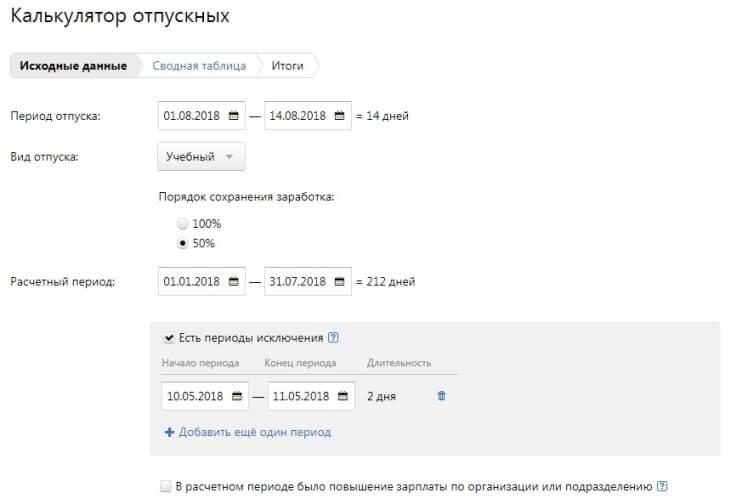 Восстановить утерянное пенсионное удостоверение санкт петербург