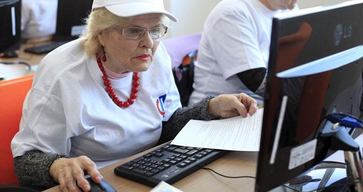 Трудовой кодекс о сокращении предпенсионного возраста как войти в негосударственный пенсионный фонд в личный кабинет