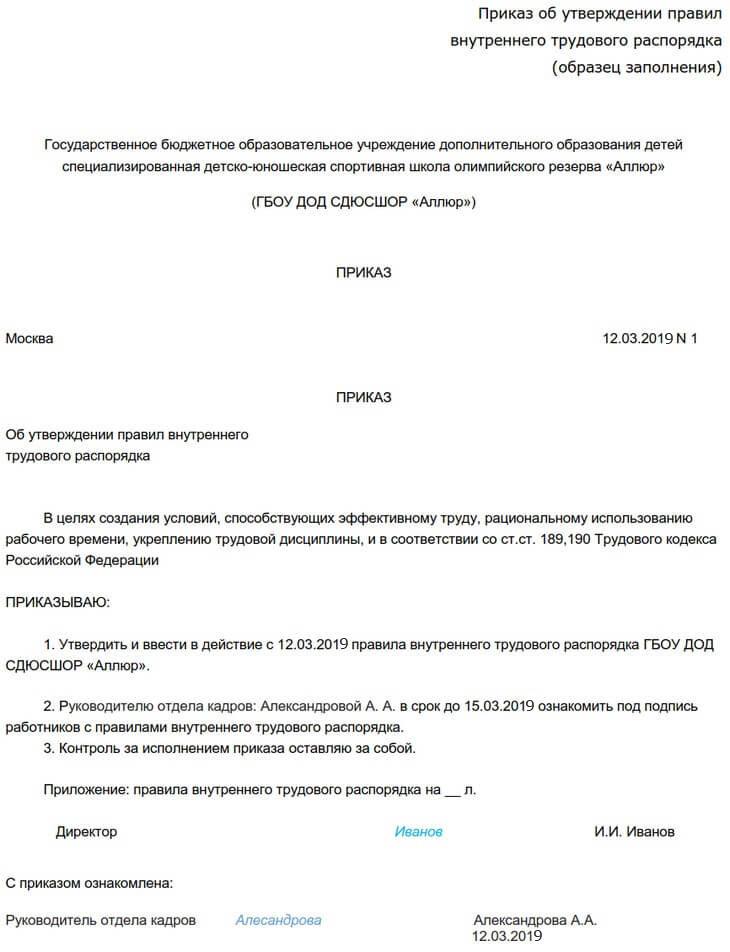 Пвтр особенности регулирования труда работников предпенсионного возраста минимальная пенсия в 2021 году в приморском крае